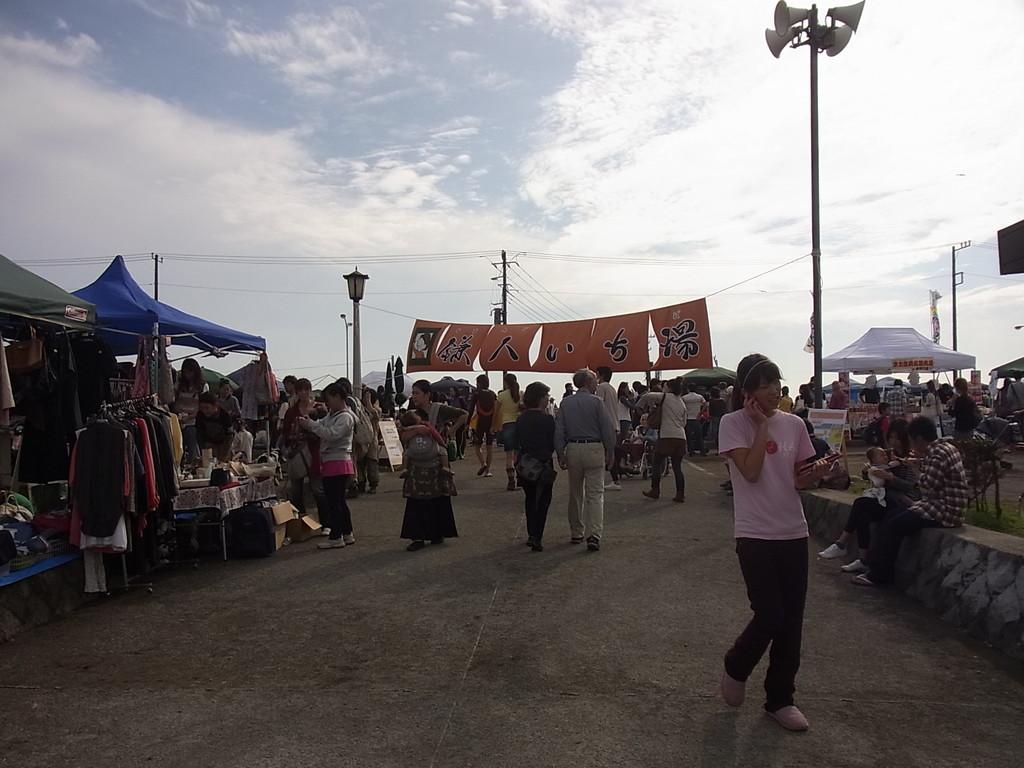 鎌倉・由比ヶ浜海浜公園にて開催。