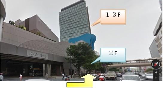 オフィスタワー13かいに むかいます。