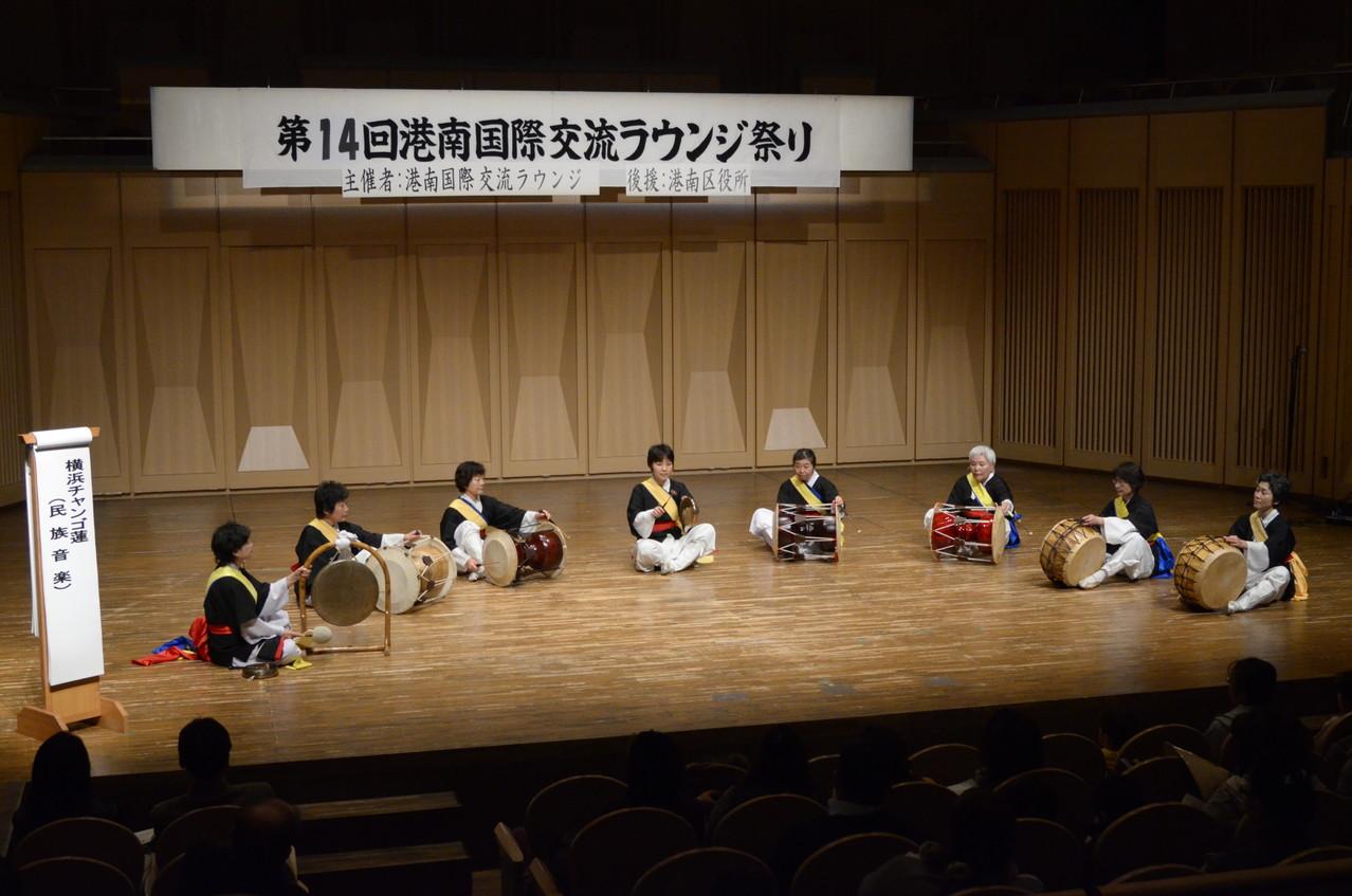 横浜チャンゴ蓮(民族音楽)