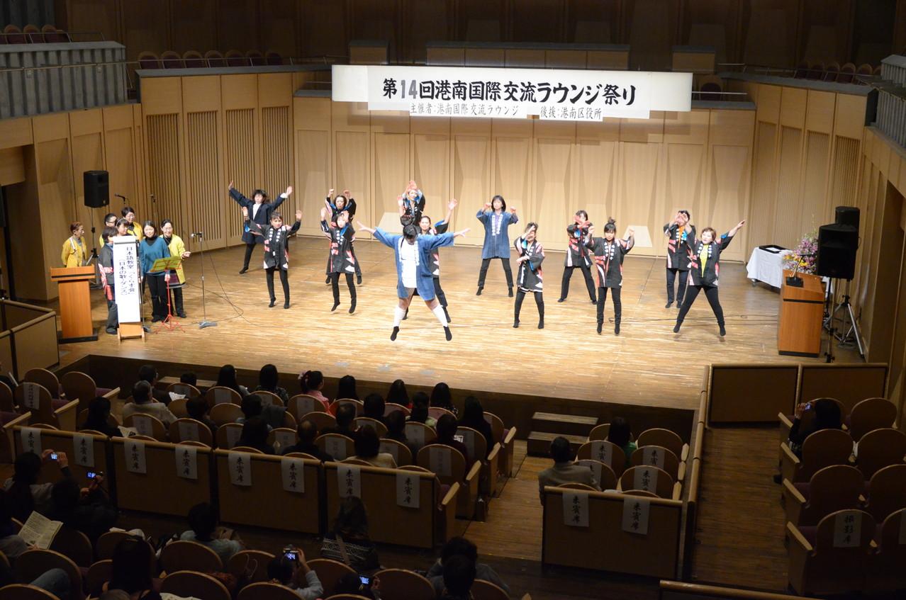 日本語教室「くらす会」中国語入門(日本の歌、ダンス)