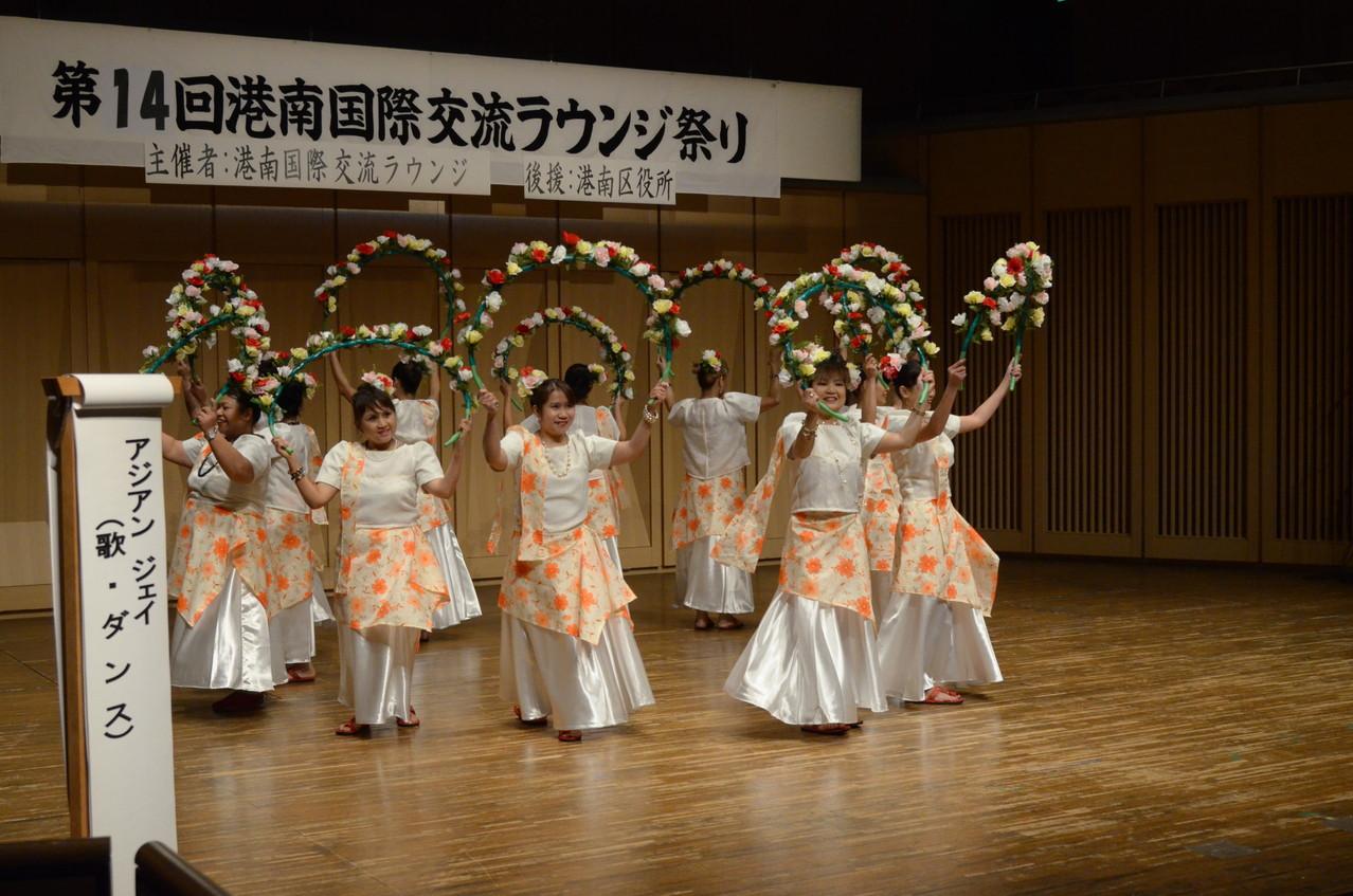 アジアン ジェイ(歌、ダンス)