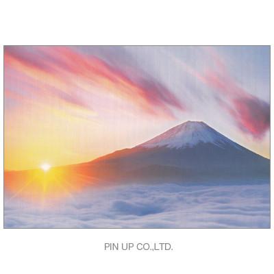 富士山の朝日です。きれいですね。