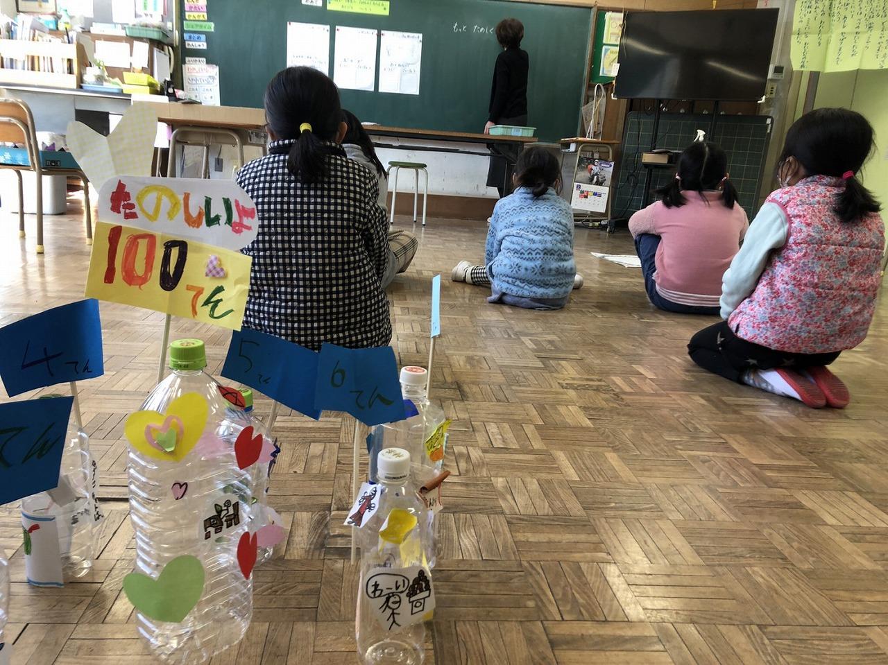 臼杵市議会教育民生委員会で市内の小学校を視察