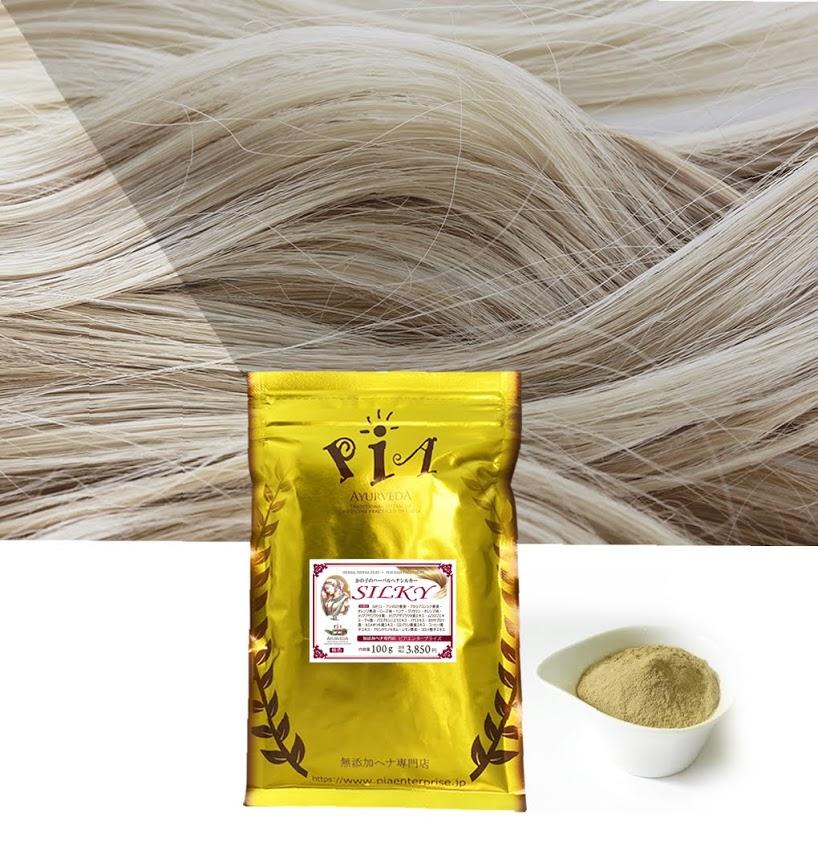 Herbal Henna   SILKY   non colour