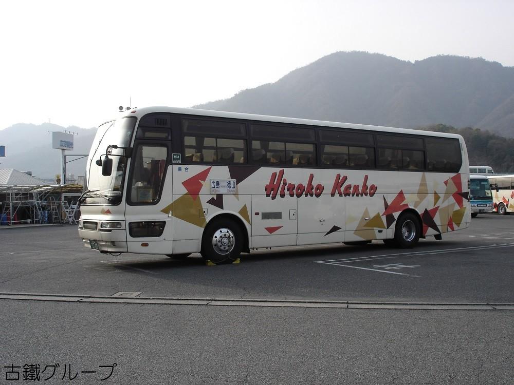 広島 22 く 37-69