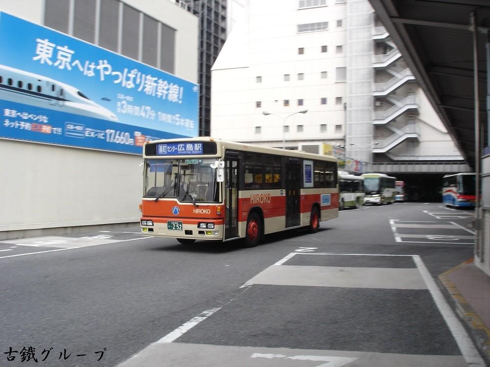 広島 200 か ・2 52