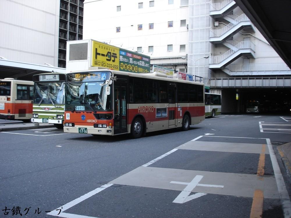 広島 200 か 17-16