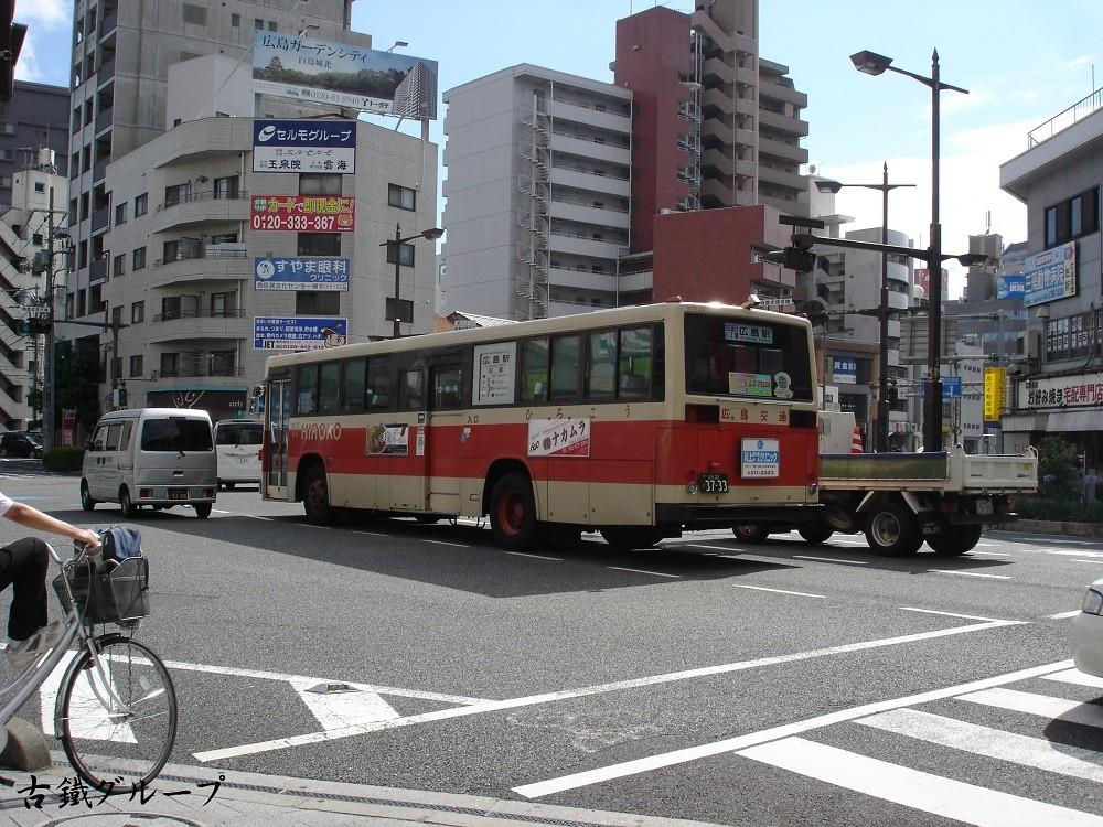 広島 22 く 37-33