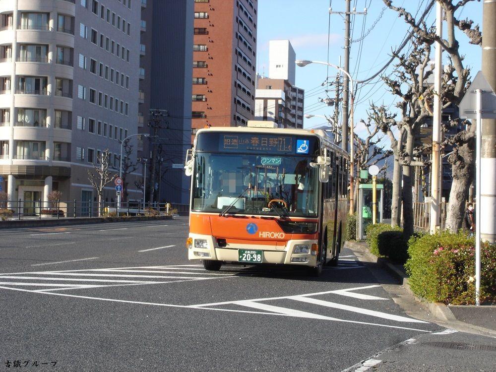 広島 200 か 20-98