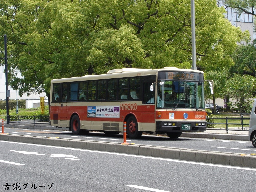 広島 200 か 13-99