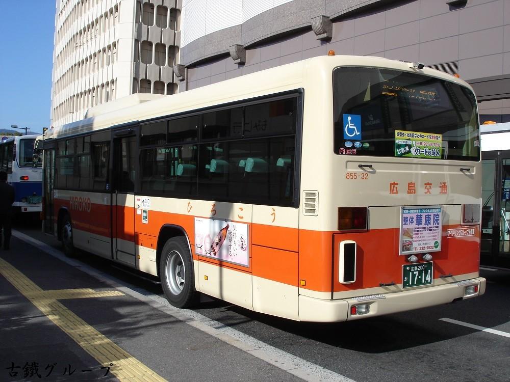 広島 200 か 17-14
