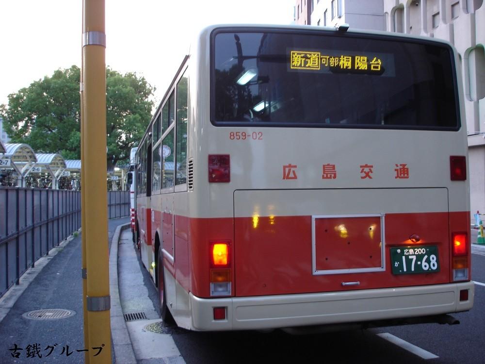 広島 200 か 17-68