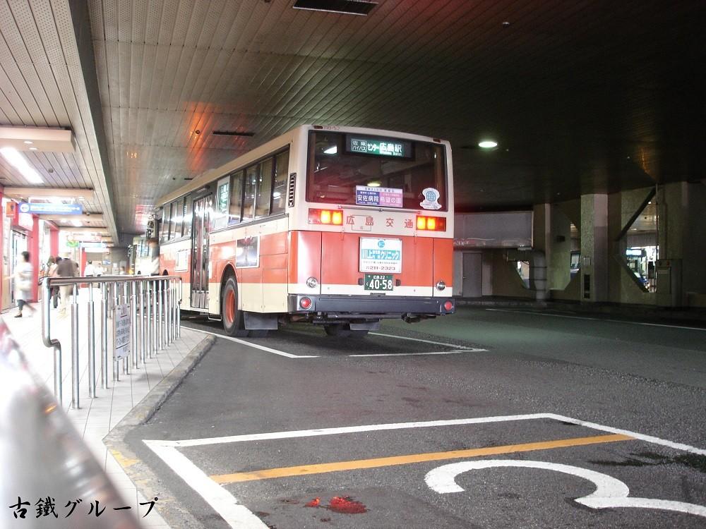 広島 22 く 40-58
