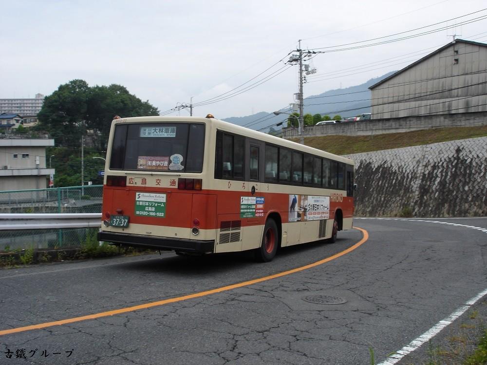 広島 22 く 37-37