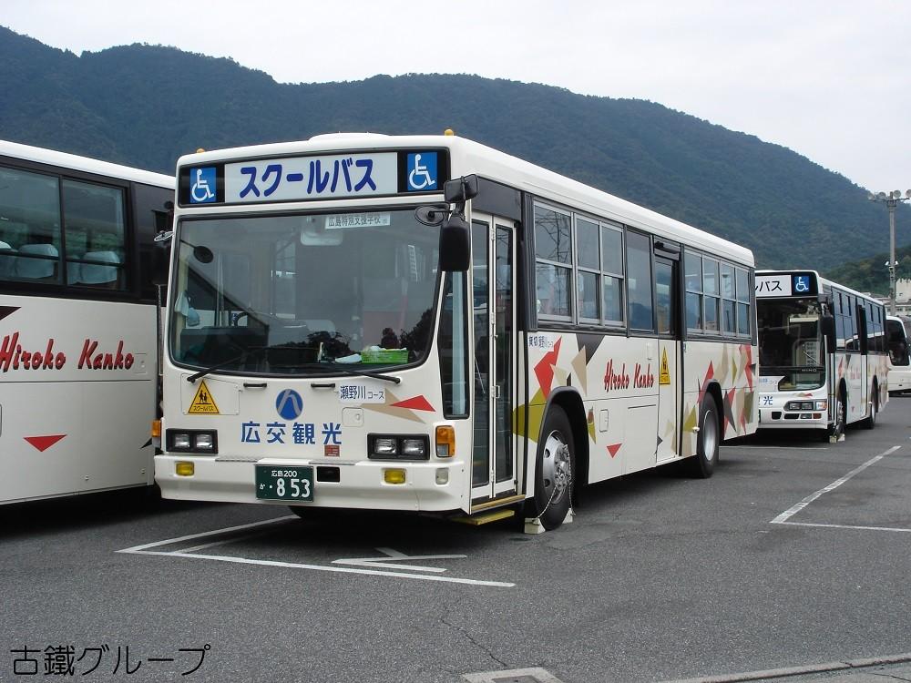 広島 200 か ・8 53