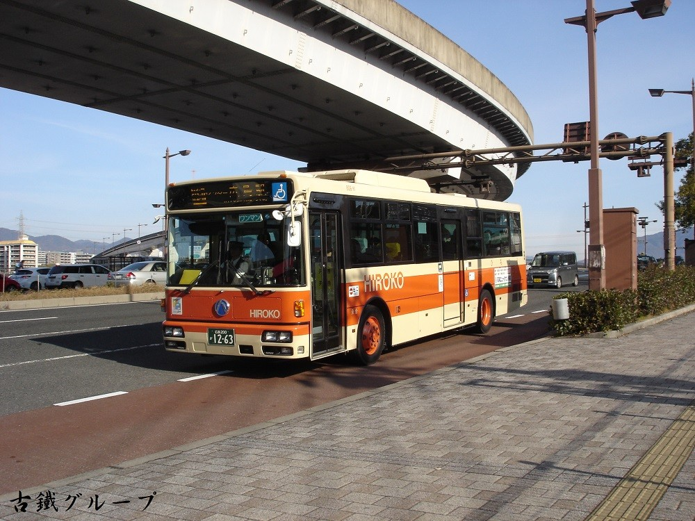 広島 200 か 12-63