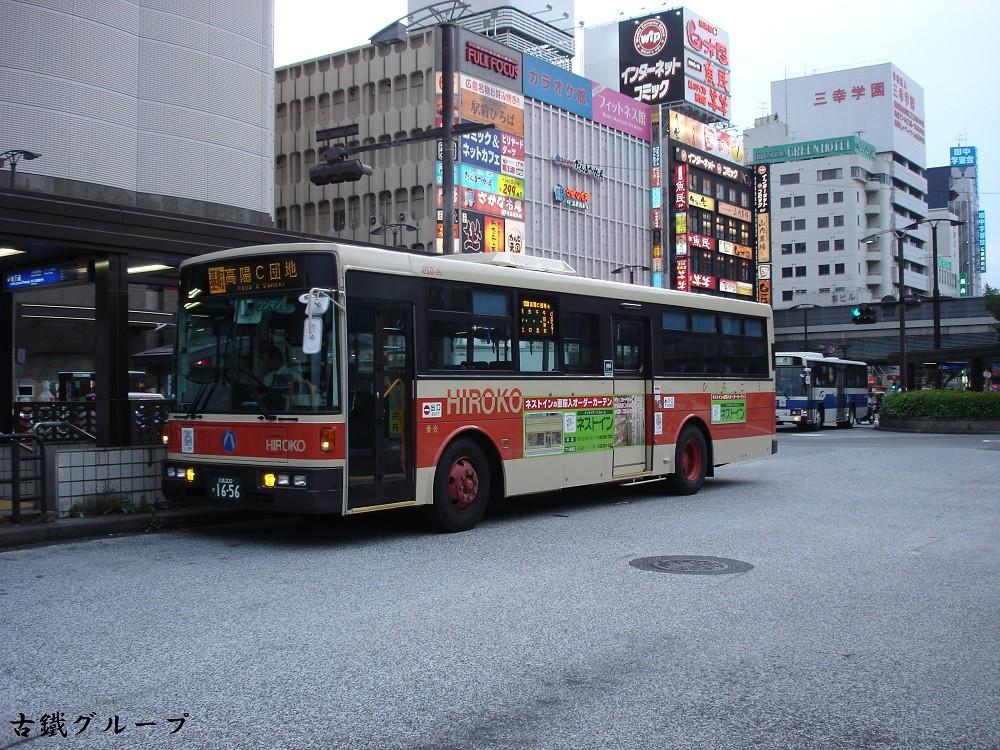 広島 200 か 16-56