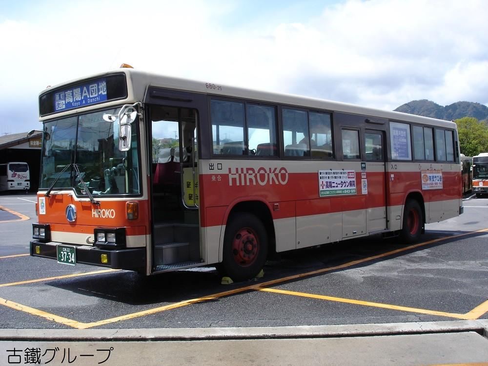 広島 22 く 37-34