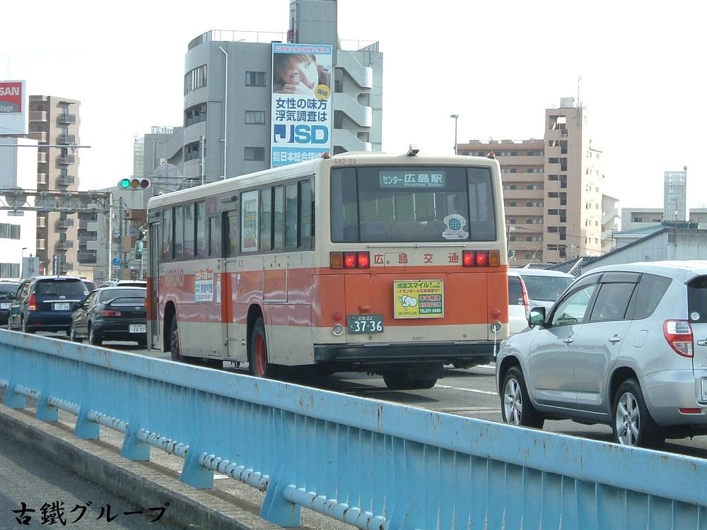 広島 22 く 37-36
