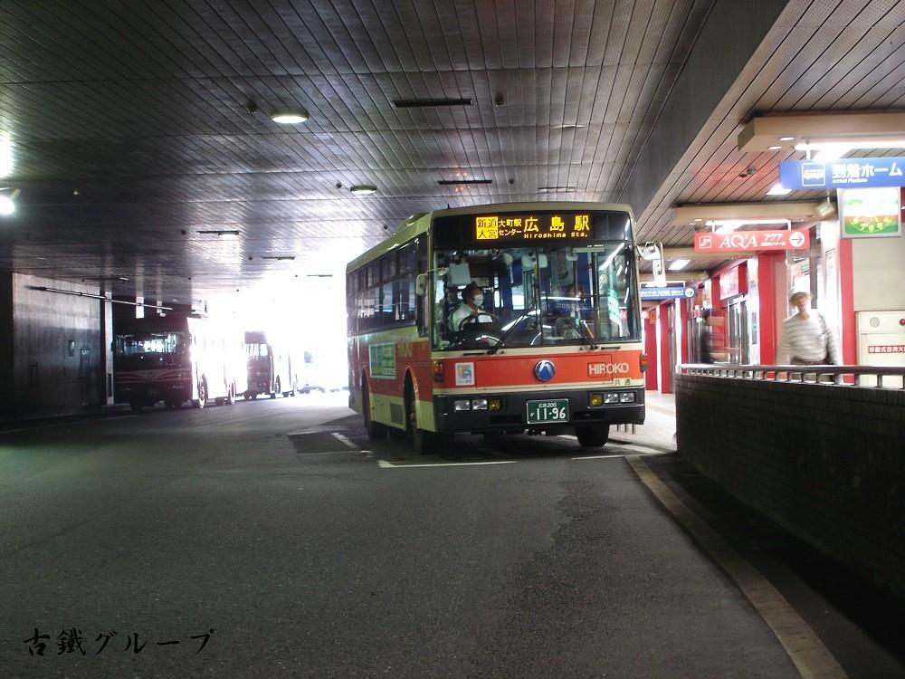 広島 200 か 11-96