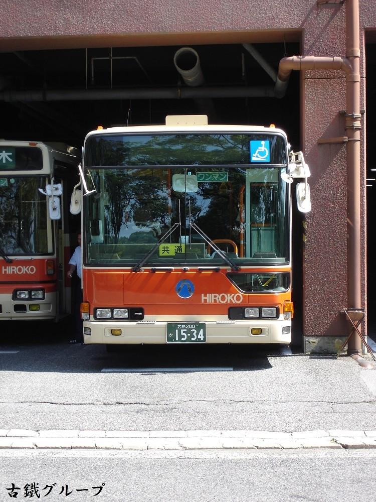 広島 200 か 15-34