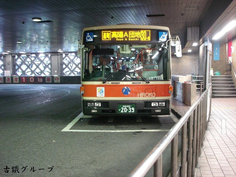 広島 200 か 20-39