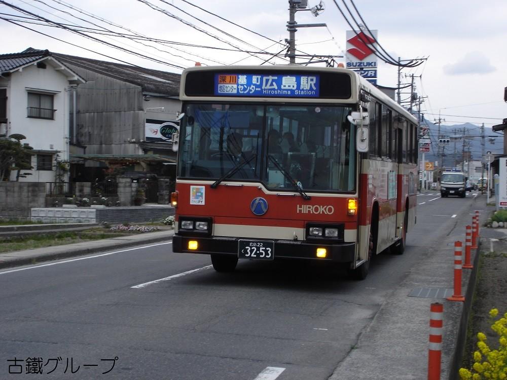 広島 22 く 32-53