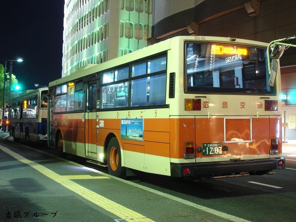 広島 200 か 12-07