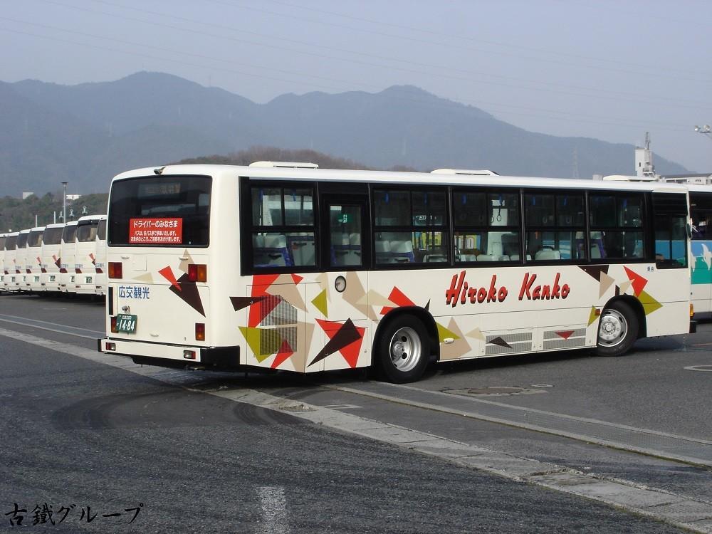 広島 200 か 14-84