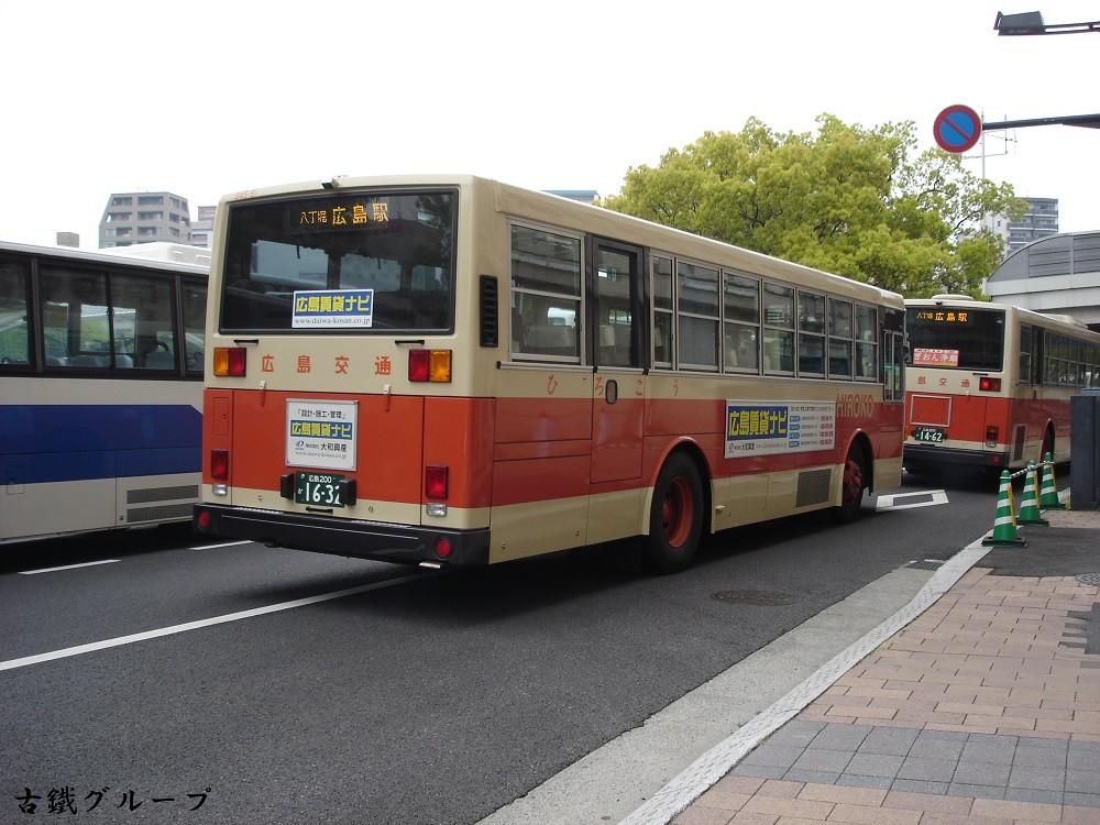 広島 200 か 16-32