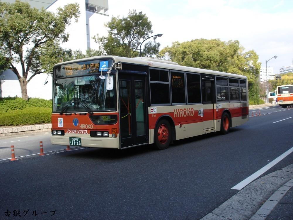 広島 200 か 17-26