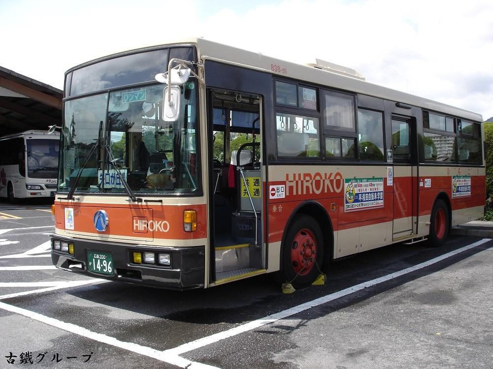 広島 200 か 14-96