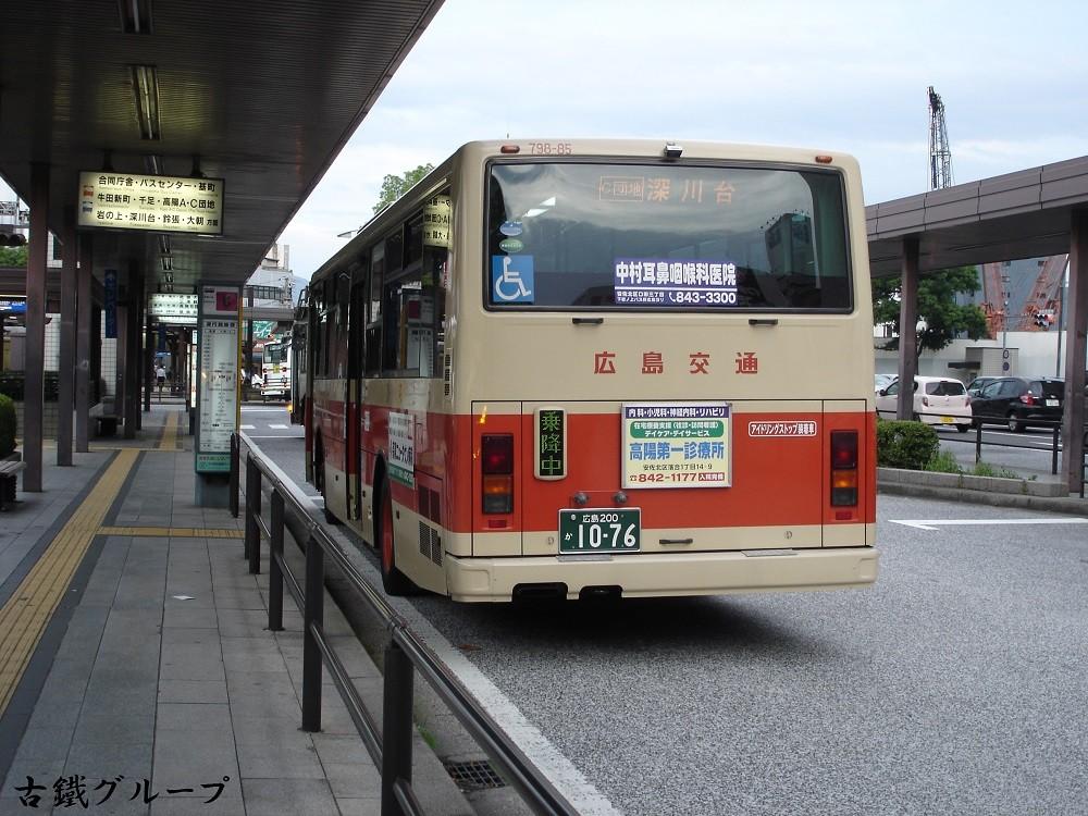 広島 200 か 10-76