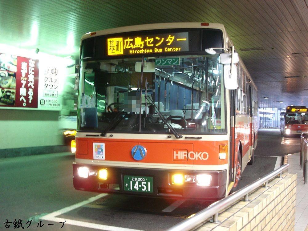 広島 200 か 14-51
