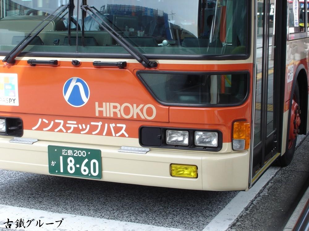 広島 200 か 18-60