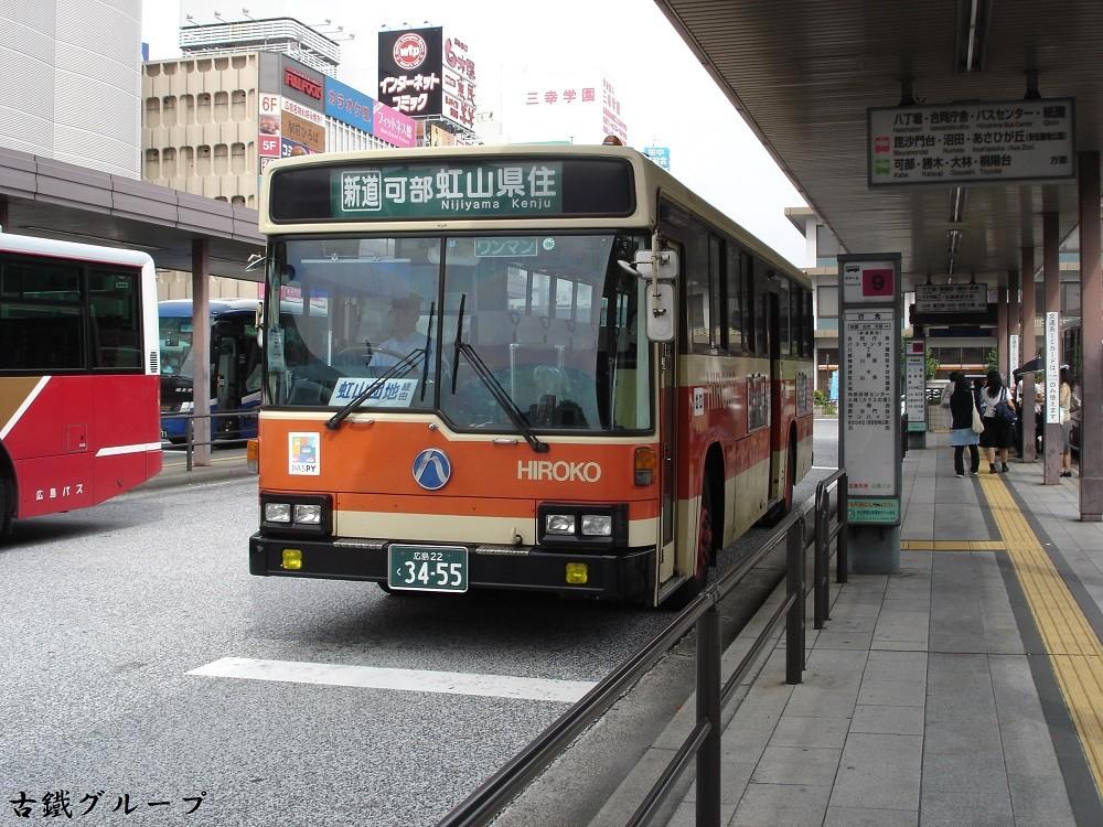 広島 22 く 34-55