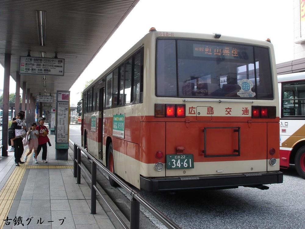 広島 22 く 34-61