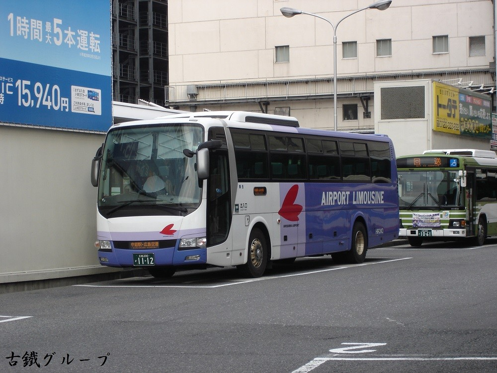 広島 200 か 11-12