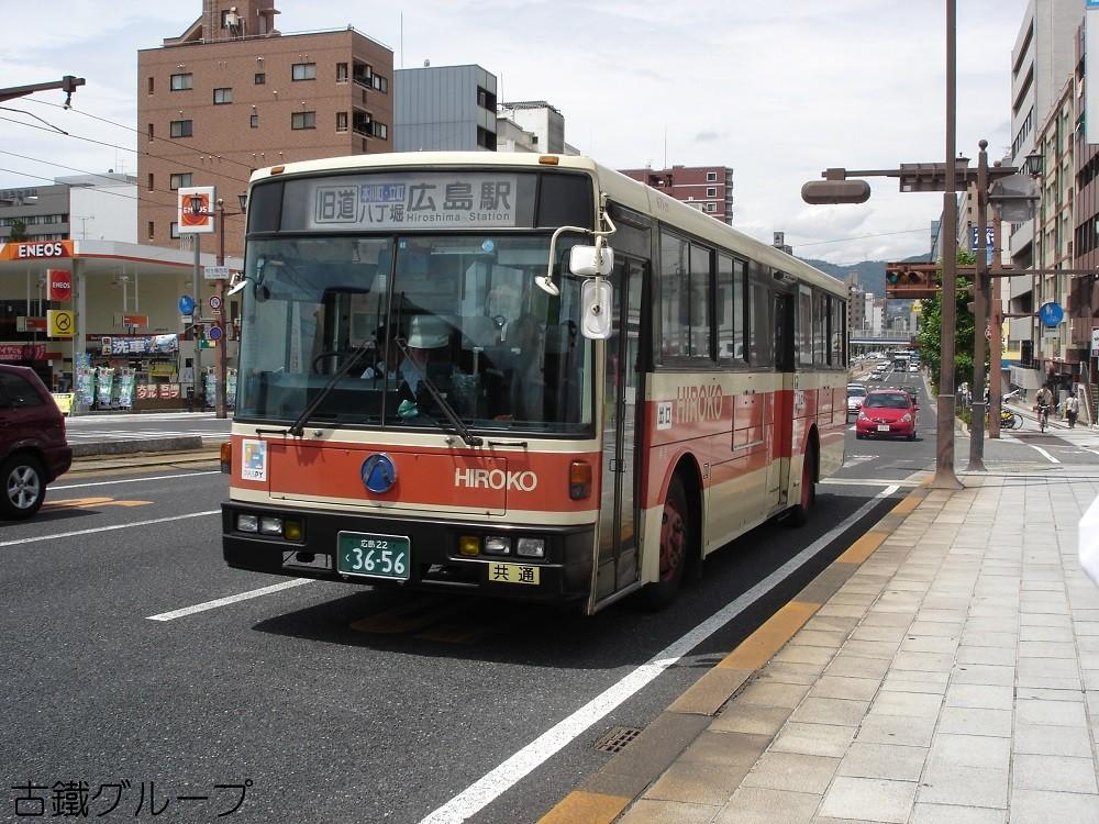 広島 22 く 36-56