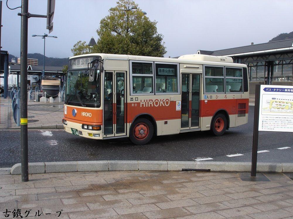 広島 200 か ・2 44