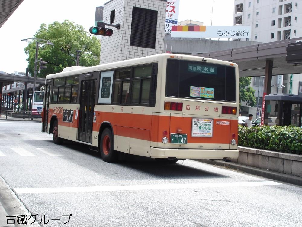 広島 200 か ・1 47