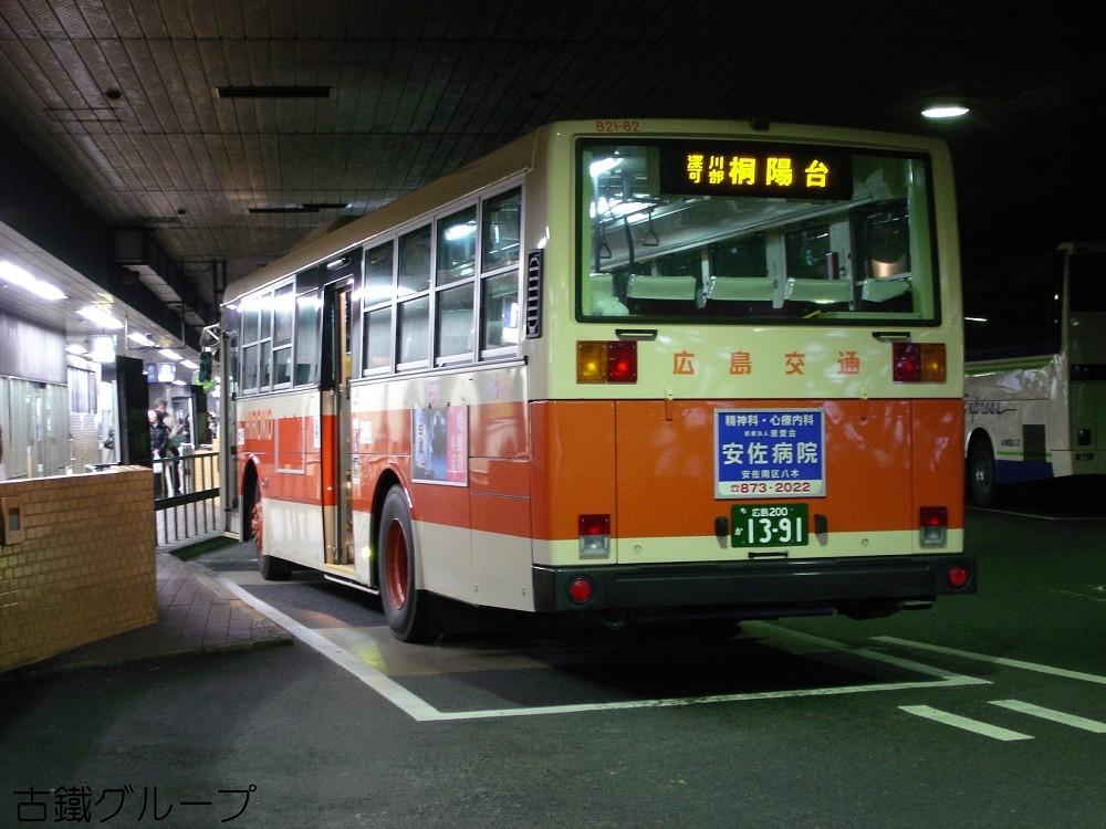 広島 200 か 13-91