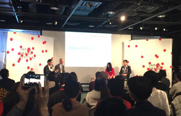 2016.01.11「JAPAN BRAND FESTIVAL 出演」  渋谷ヒカリエで行われたJAPAN BRAND FESTIVALのセッション「開拓者が見る内と外のJAPAN」 に代表のサトミスズキが参加いたしました。