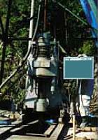 掘削マシン(DH3C)
