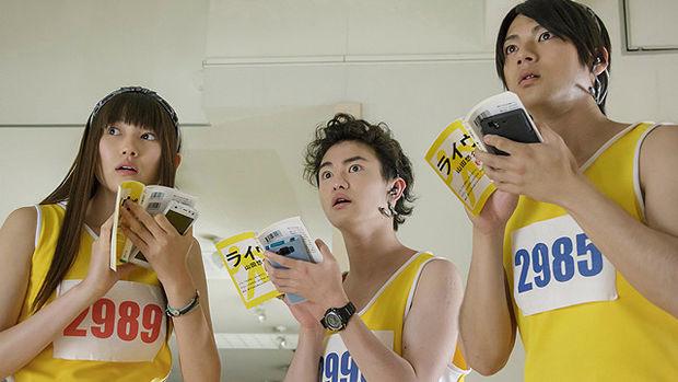 Running Gang: Rumi, Shinsuke und Naoto