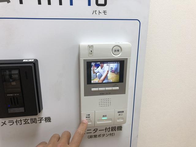 マンション用インターホンの「モニター付き親機」をテスト【新潟】