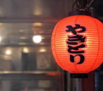 焼き鳥店・居酒屋・ラーメン店などの飲食店【新潟市の事業所向け電気設備工事会社が対応できる施設】