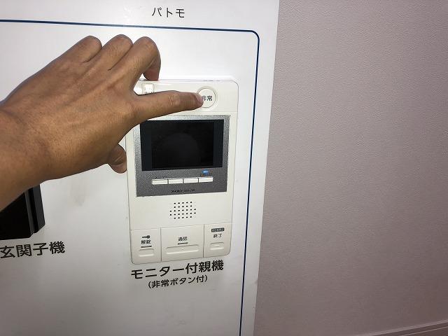 マンション用インターホンの「非常ボタン」をテスト【新潟】