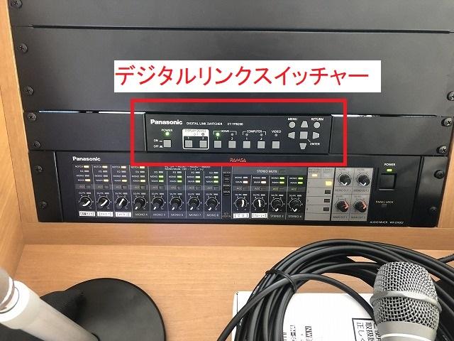 会議室用AV設備(新潟市東区)の「デジタルリンクスイッチャー」