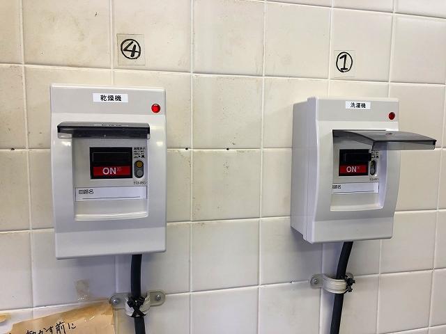 手元開閉器交換工事(新潟市西蒲区|介護福祉施設)